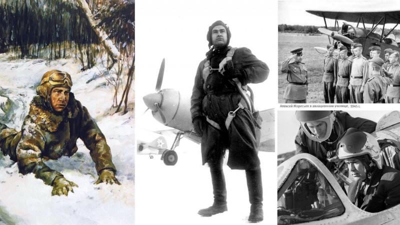 Жинхэнэ хүний туужийн гол баатар Алексей Маресьевын дурсамж