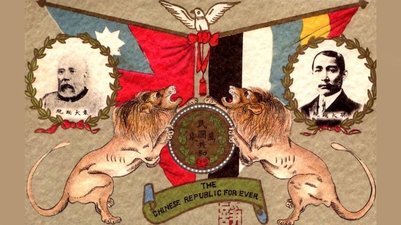 Дундад Иргэн Улсын цэргийнхний засаглал