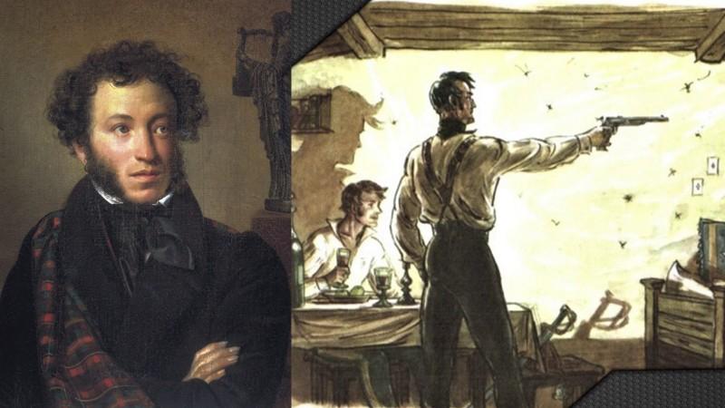 Буудалцсан нь (өгүүллэг) - А.С.Пушкин