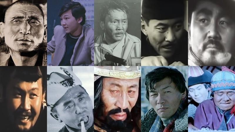 Монголын уран сайхны киноны шилдэг 10 эсрэг дүр