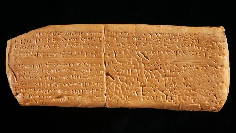 Дэлхийн хөгжмийн түүхэн дэх хамгийн эртний аялгуу